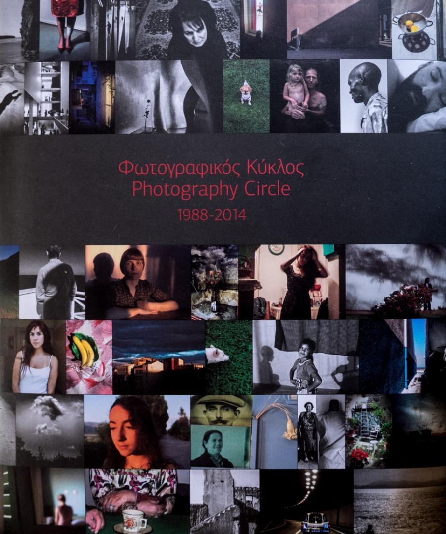 Νέο βιβλίο για τον «Φωτογραφικό Κύκλο»